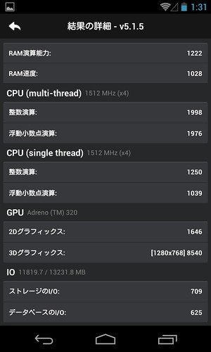 Screenshot_2014-11-01-01-31-08