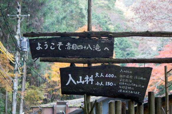 山人庵の旅-8.jpg