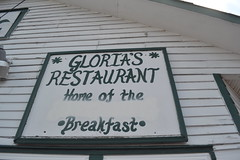 017 Gloria's Restaurant