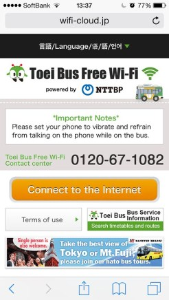 Free WiFi : Connect to free WiFi on the Tokyo Bus, ToBus