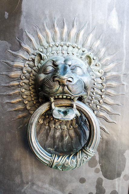 Door knocker for the House of the Temple