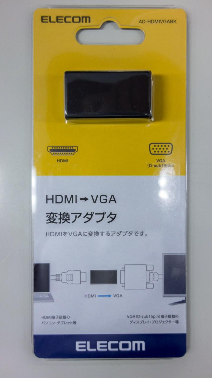 ELECOM HDMI→VGA変換アダプタ