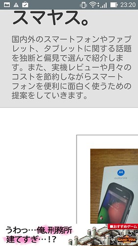 Screenshot_2014-09-18-23-20-45