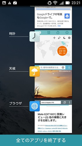 Screenshot_2014-09-18-23-21-52