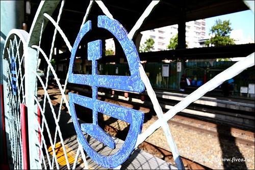 台中太原車站