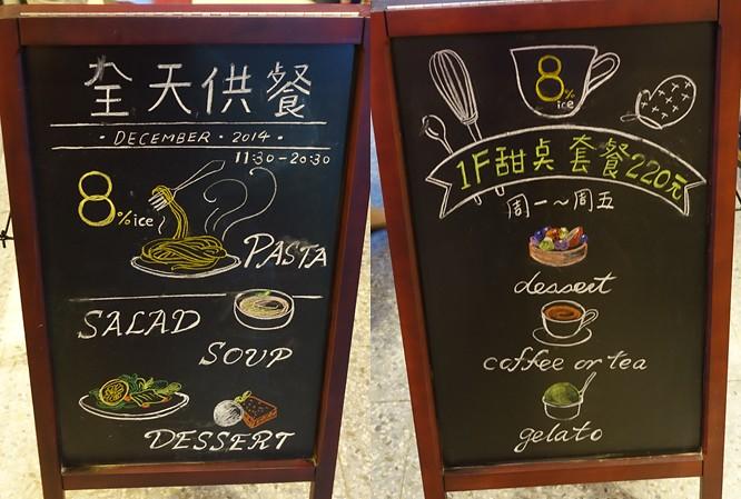 [約訪]8%食尚信義~CP值超高手工義大利麵,聖誕節限定雙人套餐 @VIVIYU小世界