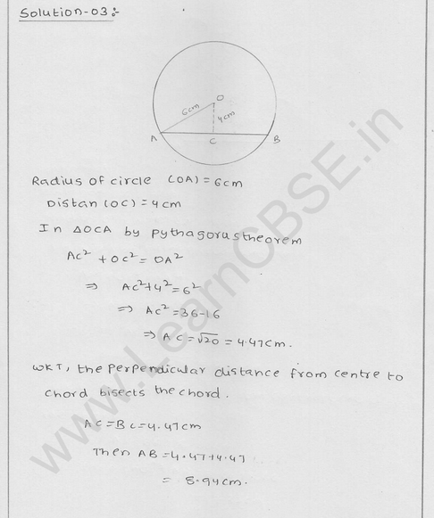 RD Sharma Class 9 solutions Chapter 16 Circles Ex 16.2 3