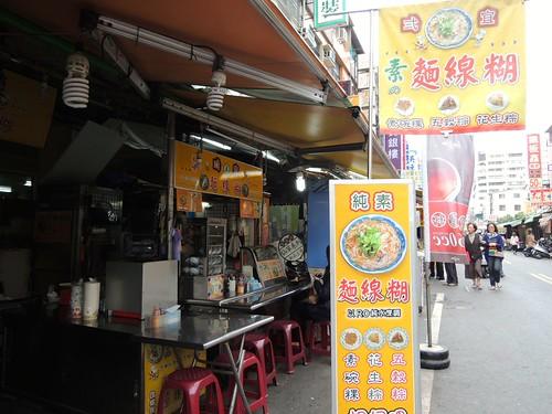 Lingya Market, Kaosiung