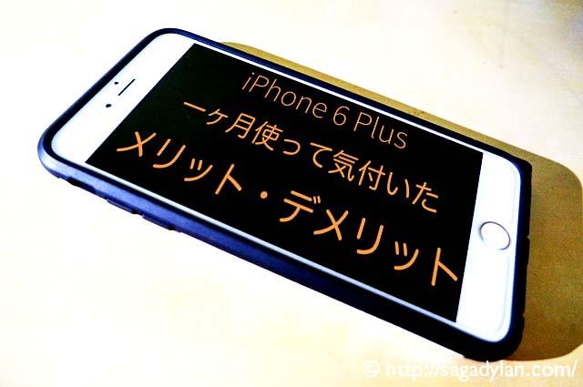 iphone6screenprotector