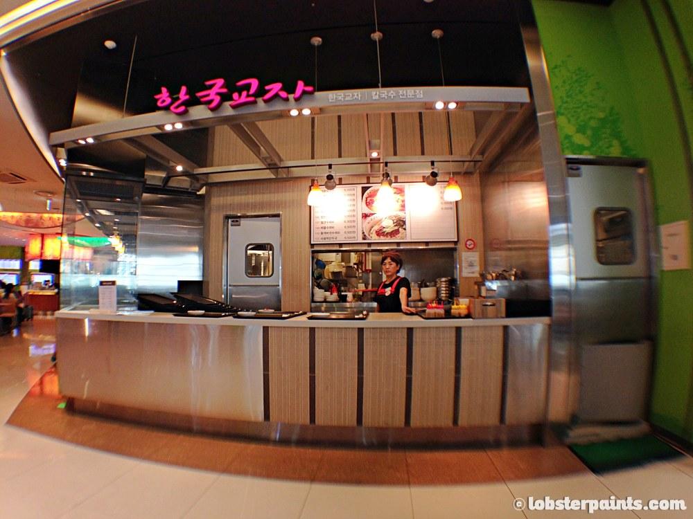 28 Sep 2014: Breakfast @ Shinsegae Centum City   Busan, South Korea