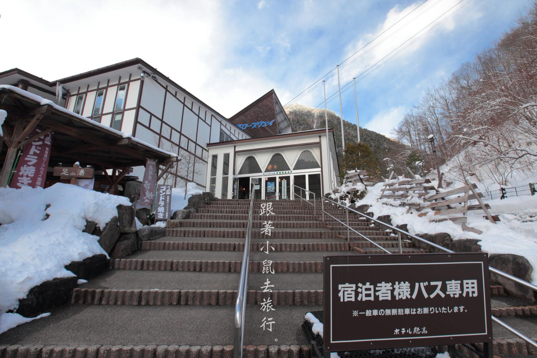 奧飛驒溫泉鄉・乘著新穗高纜車!看北阿爾卑斯超美雪景!