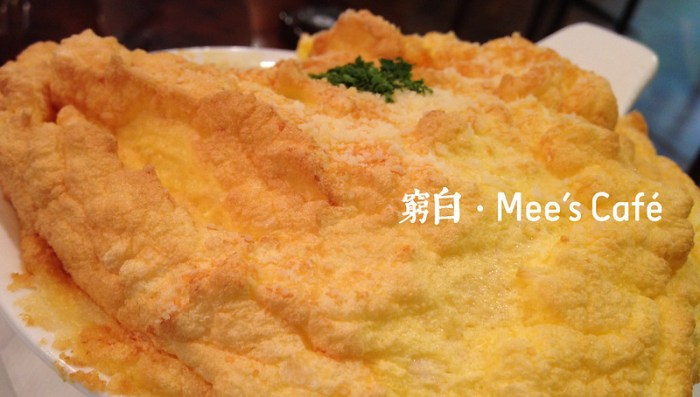Mee's Cafe 04