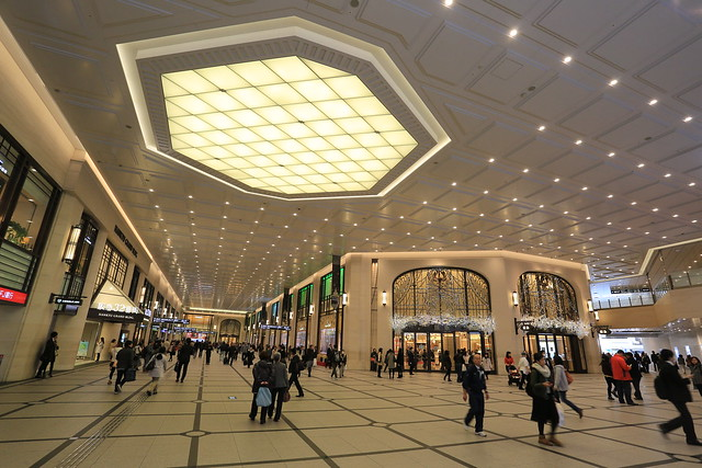 Central Hall of Hankyu Department Store, Osaka