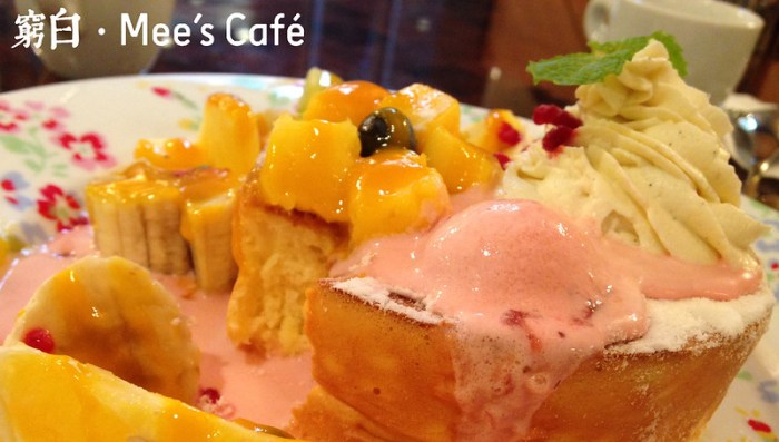 Mee's Cafe 02