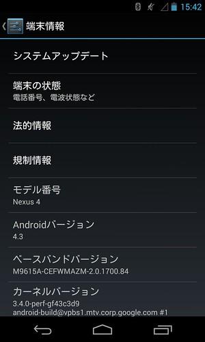 Screenshot_2014-11-01-15-42-28