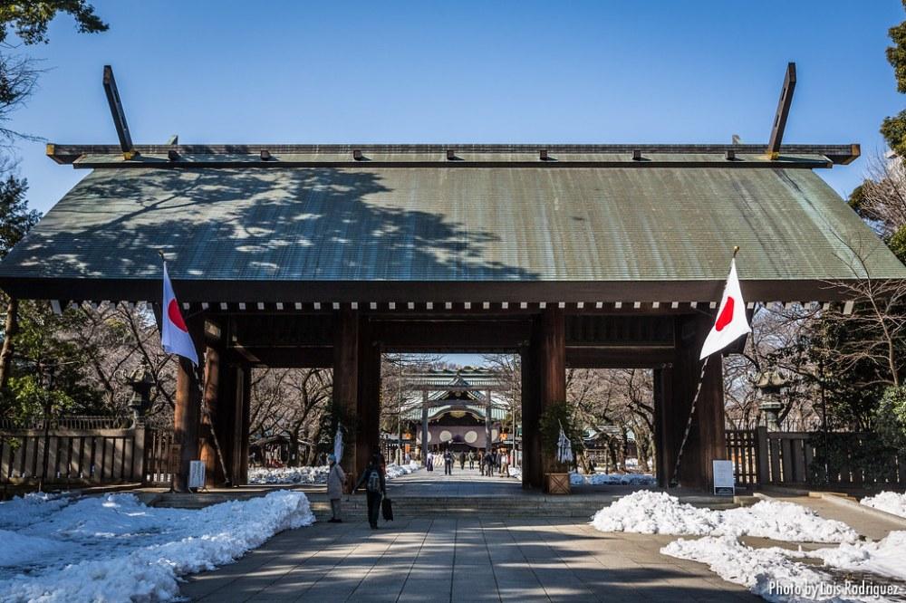 Santuario Yasukuni-16