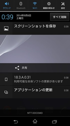 Screenshot_2014-09-06-00-39-28