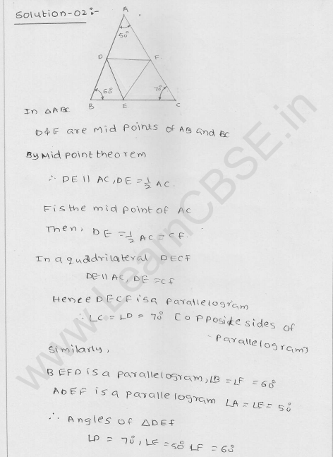 RD Sharma Solutions for Class 9 Chapter 14 Quadrilaterals