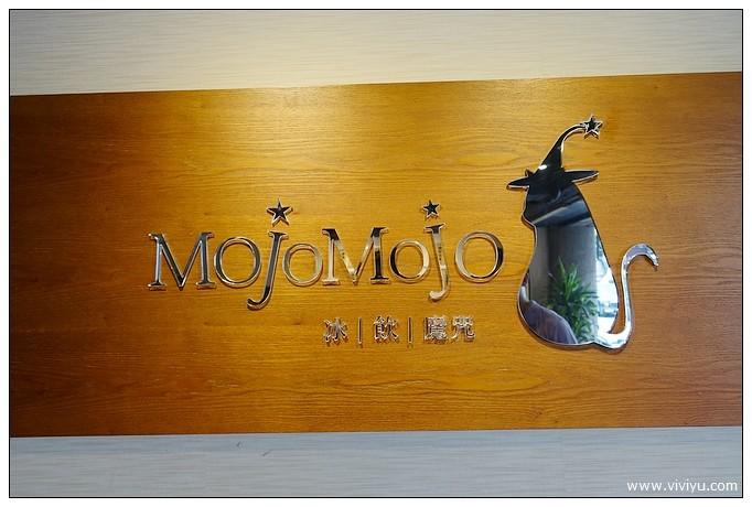 [桃園.美食]MOJO MOJO冰飲魔咒~冬天非吃不可的芋頭冰(已歇業) @VIVIYU小世界