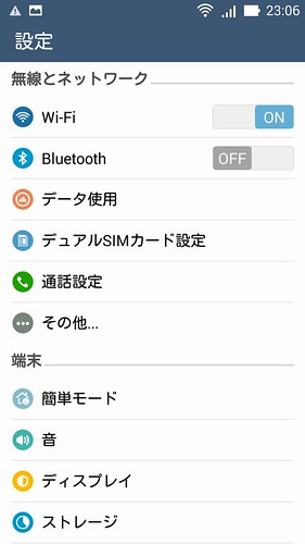 Screenshot_2014-09-18-23-06-27