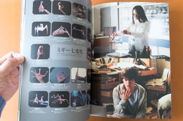 映画の日-6.jpg