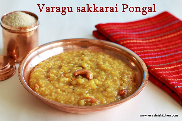 millet-sweet-pongal