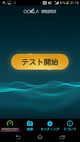 Screenshot_2014-09-08-21-13-26