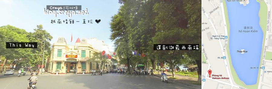   越南情願一直玩  跟著越南航空去河內 14.jpg