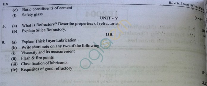 RTU: Question Papers 2014 - 1 Semester - All Branches - 1E2004