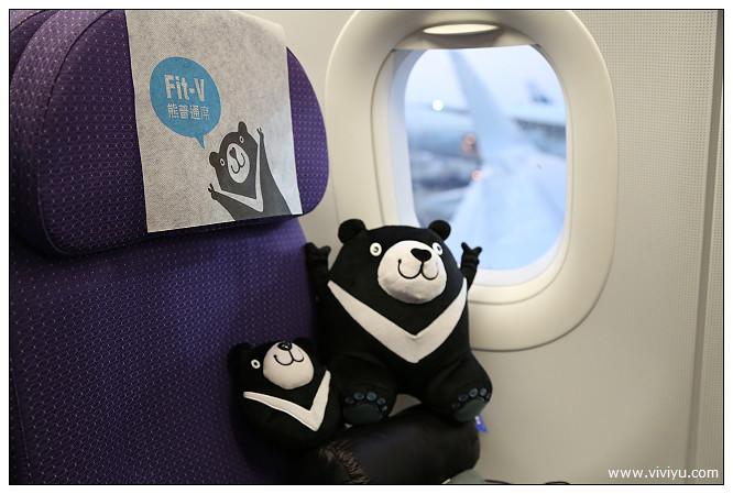 V AIR,威航,廉價航空公司,復興航空,曼谷,泰國,首航 @VIVIYU小世界