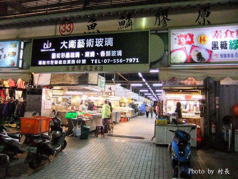 【食記】{高雄。左營區}龍華市場第一好人氣!越南河粉。鴨肉麵 @ 村長報哩哉 :: 痞客邦