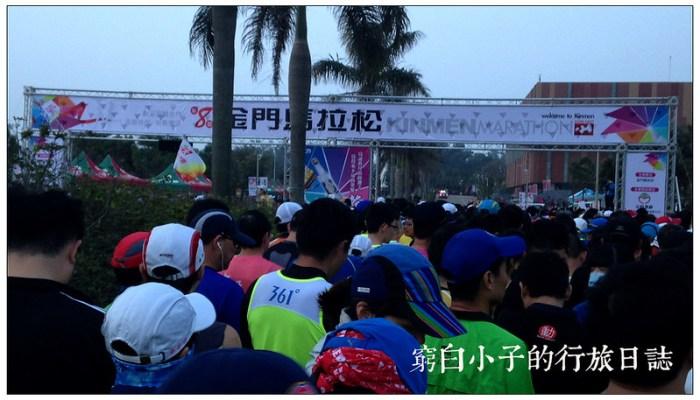 金門馬拉松 06