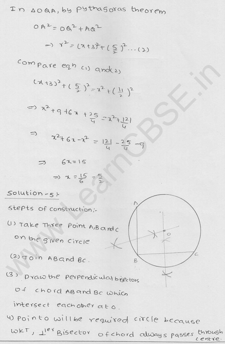 RD Sharma Class 9 solutions Chapter 16 Circles Ex 16.2 5