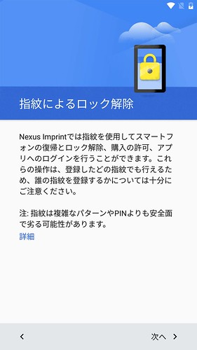 Screenshot_20160602-005307