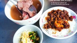 台南文章牛肉湯 台南當地人的最愛