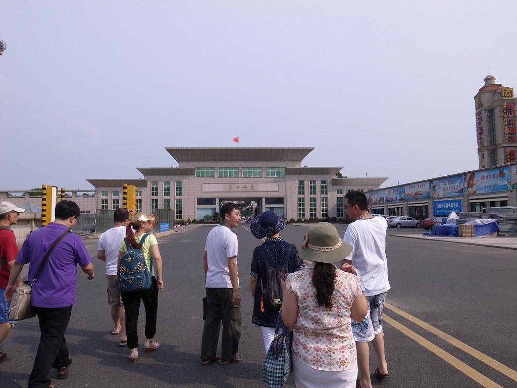 [中國廣西東興市]東興口岸與越南廣寧省芒街 | Adonis Blog
