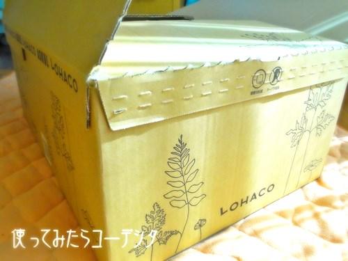 LOHACO(ロハコ)ダンボール