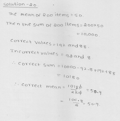 RD Sharma Class 9 Solutions Chapter 24 Measures of Central