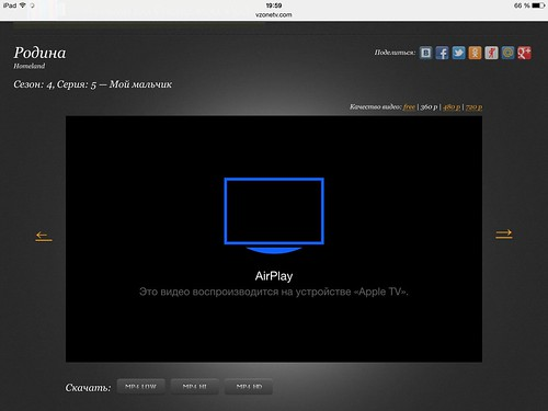 airplay блокировка ipad iphone