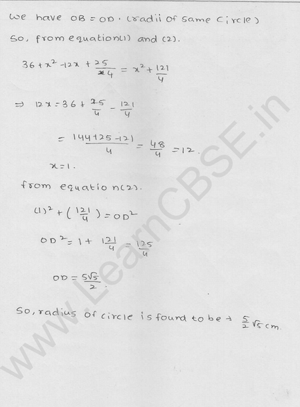 RD Sharma Class 9 solutions Chapter 16 Circles Ex 16.2 16