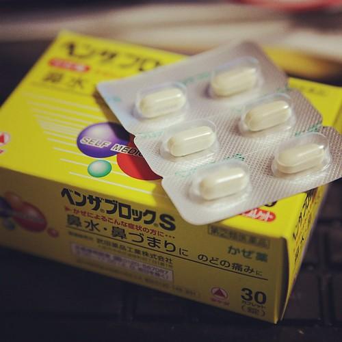 これ以上風邪悪化しても困る。というか、いい加減治ってくれないと困るので便座買ってきた。ぐずぐず。