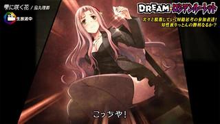 アイドルデスゲームTV (22)