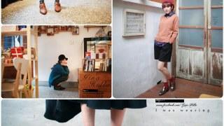 [穿搭] 在窩巷遇見50年代的復古。超越時空的富發牌鞋子分享
