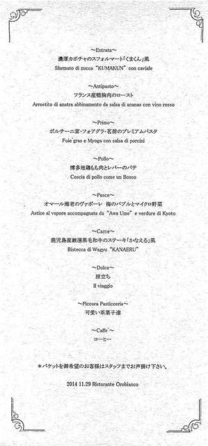 香川かづあき「くまくんのともだち」-6.jpg