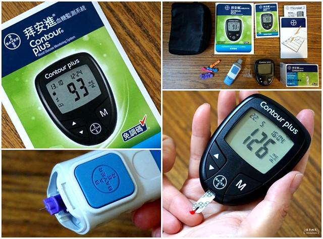 拜安進血糖機~德國設計,免調碼,二次補足血樣,使用超方便 - ~Smilejean紫色微笑~ - FashionGuide 華人時尚專業評鑑