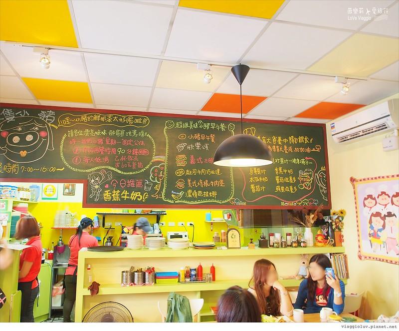 台北早午餐,板橋三隻小豬 @薇樂莉 Love Viaggio | 旅行.生活.攝影