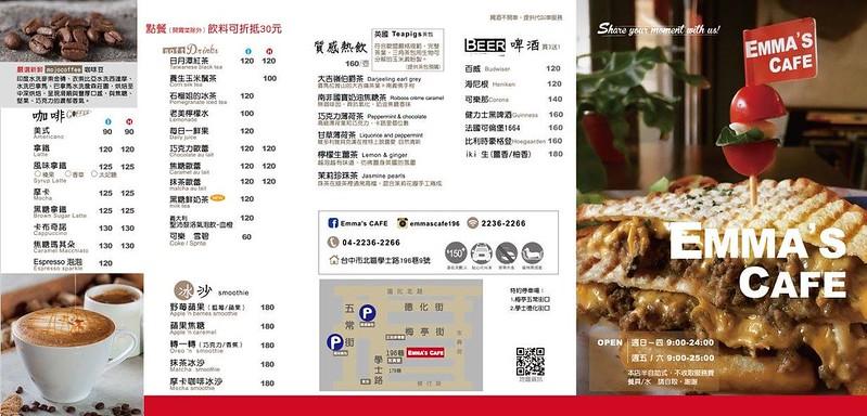 Emma's cafe二訪 menu-2