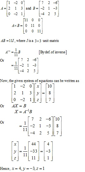 RD Sharma Class 12 Solutions Chapter 8 Solution of Simultaneous Linear Equations Ex 8.1 Q8-iii