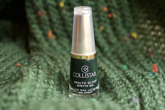 01 Collistar Gloss Nail Lacquer #588 Verde Paola