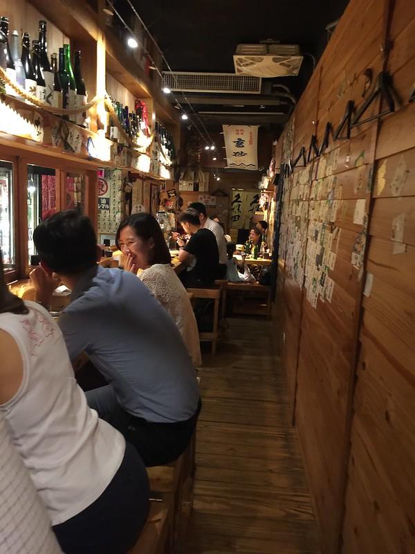 台北吳留手串燒燒烤 (35)